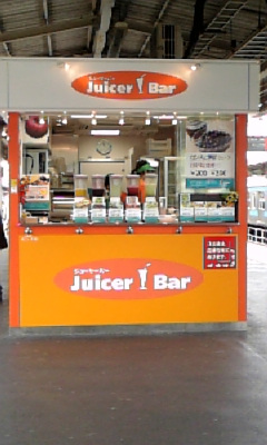 juicer bar