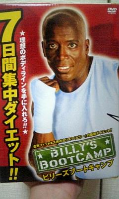 ★ビリー来日★