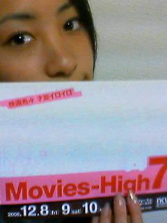 Movies-High7