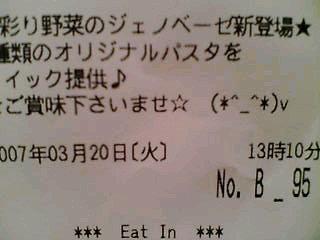 顔文字(*^_^*)v